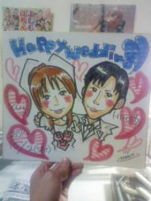 KZC★大分発ラクガキヤmacoのブログ!!-20100926233825.jpg