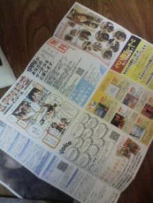 KZC★大分発ラクガキヤmacoのブログ!!-20101006002647.jpg