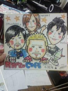 KZC★大分発ラクガキヤmacoのブログ!!-20100926230002.jpg