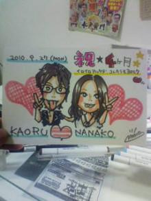KZC★大分発ラクガキヤmacoのブログ!!-20100927003559.jpg