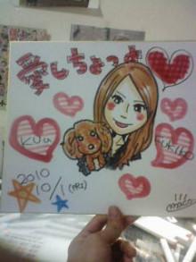 KZC★大分発ラクガキヤmacoのブログ!!-20100929161546.jpg