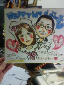 KZC★大分発ラクガキヤmacoのブログ!!-20101012180122.jpg