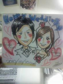 KZC★大分発ラクガキヤmacoのブログ!!-20101022021503.jpg