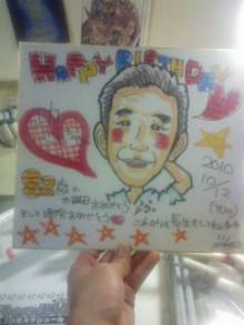 KZC★大分発ラクガキヤmacoのブログ!!-20101022022153.jpg