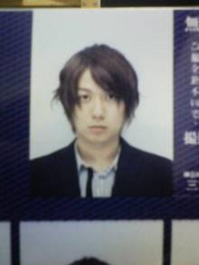 KZC★大分発ラクガキヤmacoのブログ!!-20101027145542.jpg
