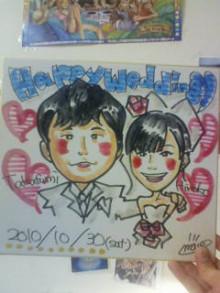 KZC★大分発ラクガキヤmacoのブログ!!-20101022035309.jpg