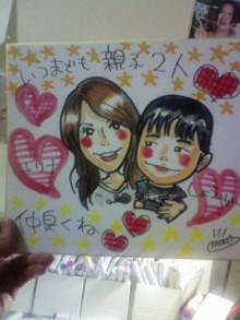 KZC★大分発ラクガキヤmacoのブログ!!-20101022023246.jpg