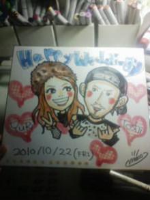 KZC★大分発ラクガキヤmacoのブログ!!-20101026055322.jpg