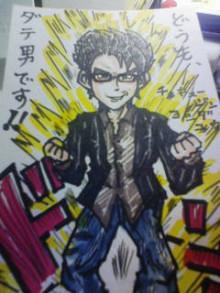 KZC★大分発ラクガキヤmacoのブログ!!-20101104021640.jpg
