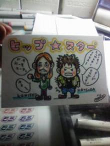 KZC★大分発ラクガキヤmacoのブログ!!-20101026081229.jpg