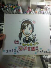KZC★大分発ラクガキヤmacoのブログ!!-20101027040626.jpg