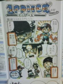 KZC★大分発ラクガキヤmacoのブログ!!-20101108112155.jpg