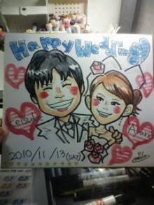 KZC★大分発ラクガキヤmacoのブログ!!-20101104024336.jpg