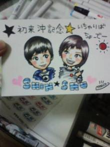 KZC★大分発ラクガキヤmacoのブログ!!-20101110151223.jpg