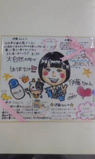 KZC★大分発ラクガキヤmacoのブログ!!-20101119180626.jpg