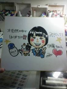 KZC★大分発ラクガキヤmacoのブログ!!-20101116091133.jpg