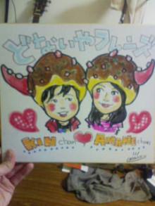KZC★大分発ラクガキヤmacoのブログ!!-20101110203712.jpg