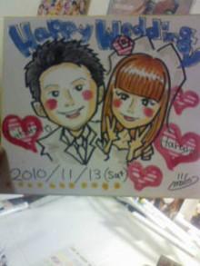KZC★大分発ラクガキヤmacoのブログ!!-20101110204222.jpg