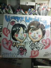 KZC★大分発ラクガキヤmacoのブログ!!-20101116092442.jpg
