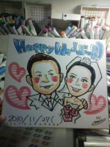 KZC★大分発ラクガキヤmacoのブログ!!-20101116092328.jpg