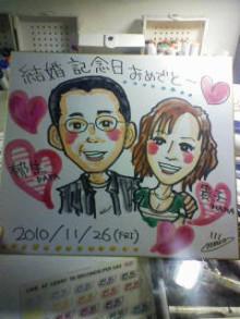 KZC★大分発ラクガキヤmacoのブログ!!-20101124050114.jpg