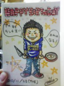 KZC★大分発ラクガキヤmacoのブログ!!-20101124053608.jpg