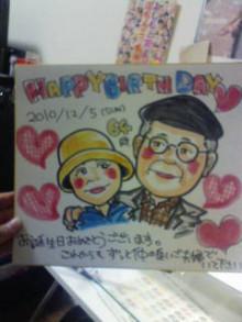 KZC★大分発ラクガキヤmacoのブログ!!-20101110210502.jpg