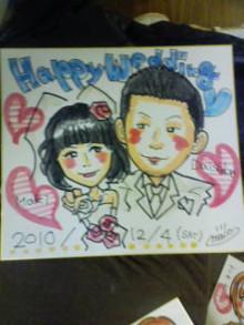 KZC★大分発ラクガキヤmacoのブログ!!-20101130015754.jpg