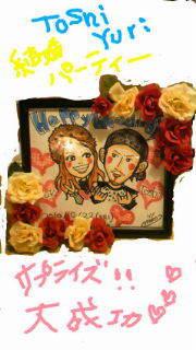 KZC★大分発ラクガキヤmacoのブログ!!-20101214122610.jpg