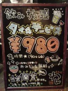 KZC★大分発ラクガキヤmacoのブログ!!-20101216051554.jpg