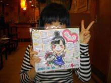 KZC★大分発ラクガキヤmacoのブログ!!-20101219000937.jpg