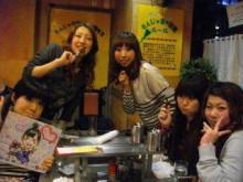 KZC★大分発ラクガキヤmacoのブログ!!-20101219001010.jpg