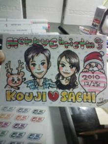 KZC★大分発ラクガキヤmacoのブログ!!-20101105032132.jpg