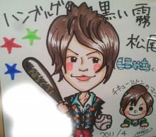 $ラクガキヤ似顔絵日本一までブログ。