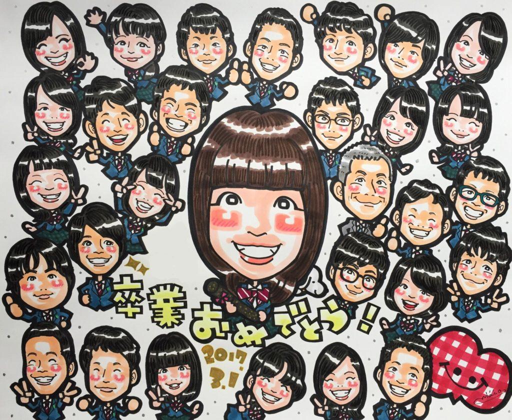 卒業祝いクラスメイト全員のかわいい似顔絵プレゼントボード